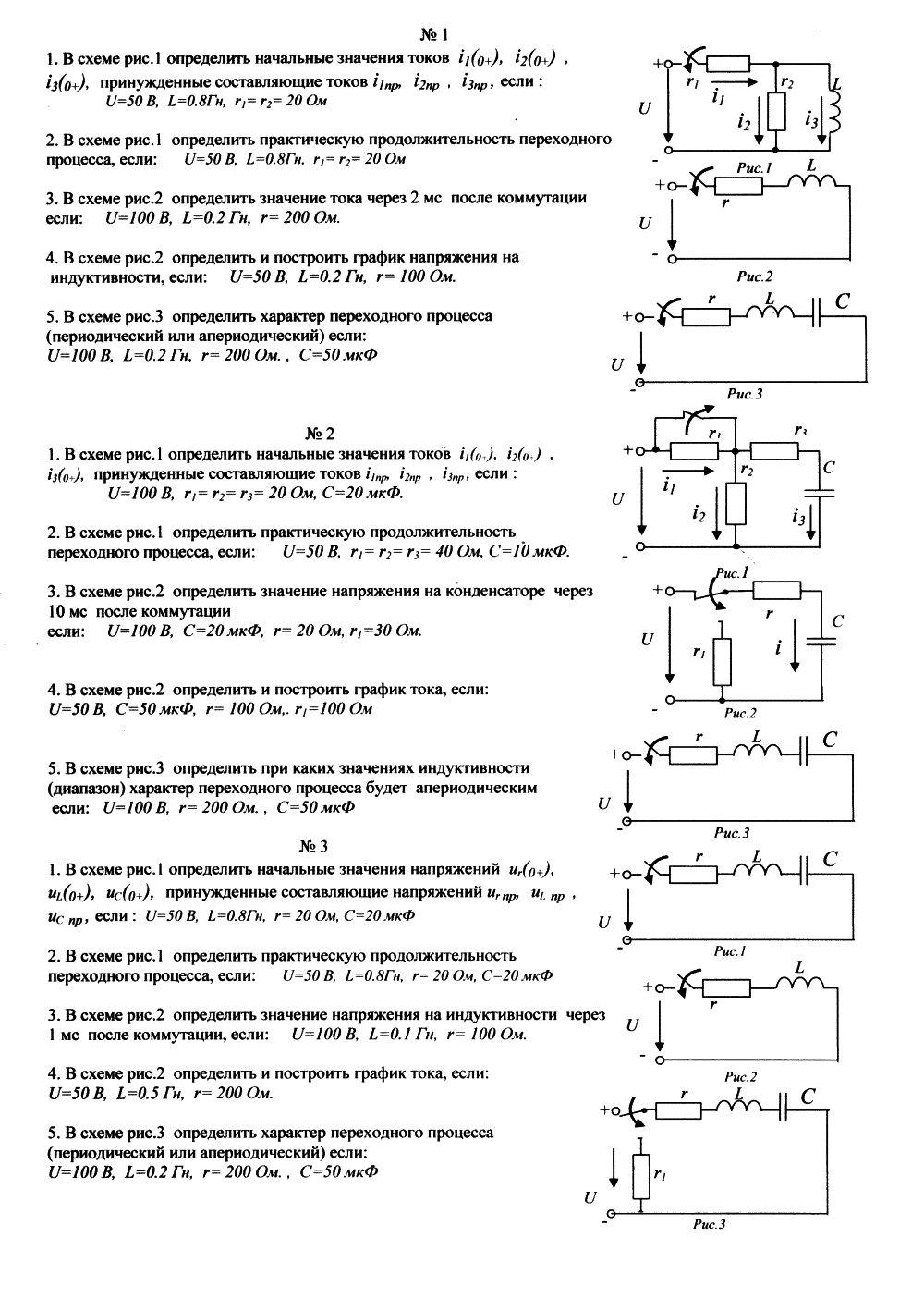 В частности, в московском энергетическом институте (мэи), уральском политехническом институте (упи)